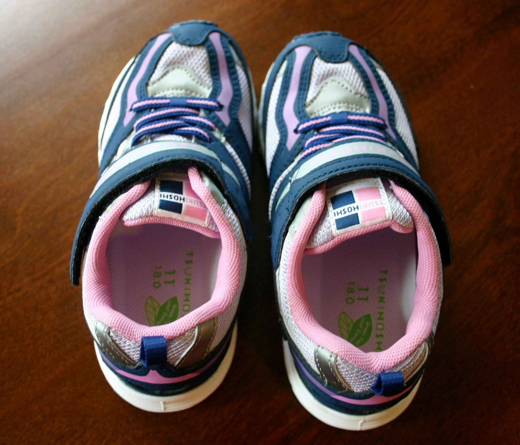 Tsukihoshi Wave Washable Sneaker (Toddler, Little Kid ...