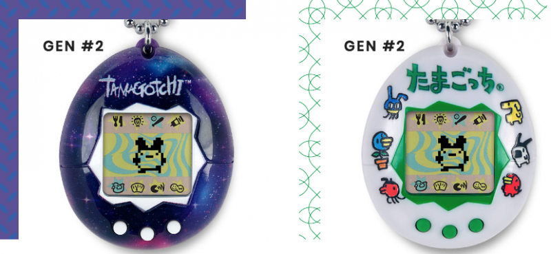 Stuff Those Stockings With The Classic Tamagotchi Electronic Pet Game