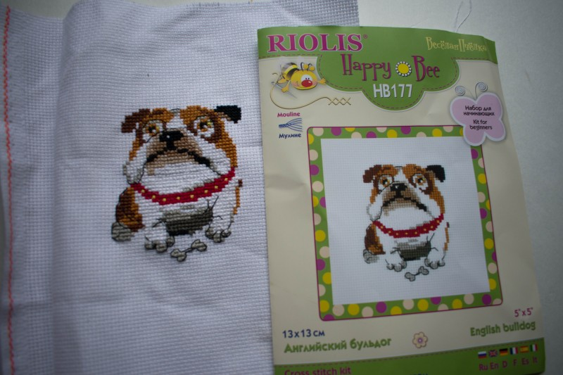 RIOLISS english bulldog finished cross stitch